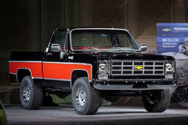 Chevrolet performance 4x4 pickup concept das beste aus for Cubig gebraucht
