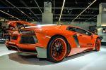 Hamann Nervudo Lamborghini Aventador 6.5 V12 Supersportwagen Biturbo Zwölfzylinder Heck Seite