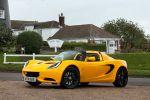 Lotus Elise Sport Vierzylinder Sportwagen Roadster Front