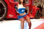 Micaela Schaefer Carbabe Messe Hostess Essen Motor Show