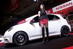 Nissan Micra March Nismo Concept Performance Kleinwagen Werkstuner Seite Ansicht